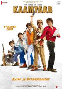 Kaamyaab 2018 Full Hindi Movie