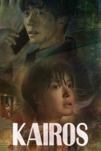 Kairos Season 1 Episode 2