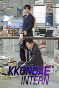 Kkondae Intern Season 1 Episode 5